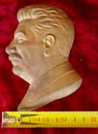 Барельеф Сталин, материал бронза , высота 13 см., ширина 7 см. - 4
