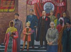 Пролетарии всех стран, соединяйтесь! 130-180 холст, масло