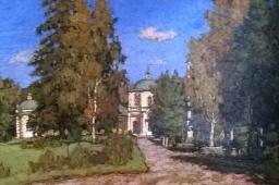 Кусково, парк 1915. Холст, масло.