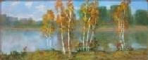 Осенние березы 29-69 холст, масло