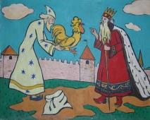 Золотой петушок 80-120 холст, масло 1977г.