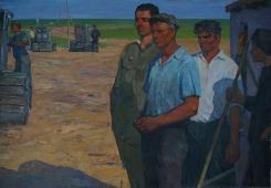 Рабочие целины 125-180 холст, масло 1961г.