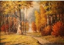 Осенний пейзаж 70-50 холст, масло 1981г.