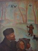 Отдых зимой 80-70 холст, масло 1977г.