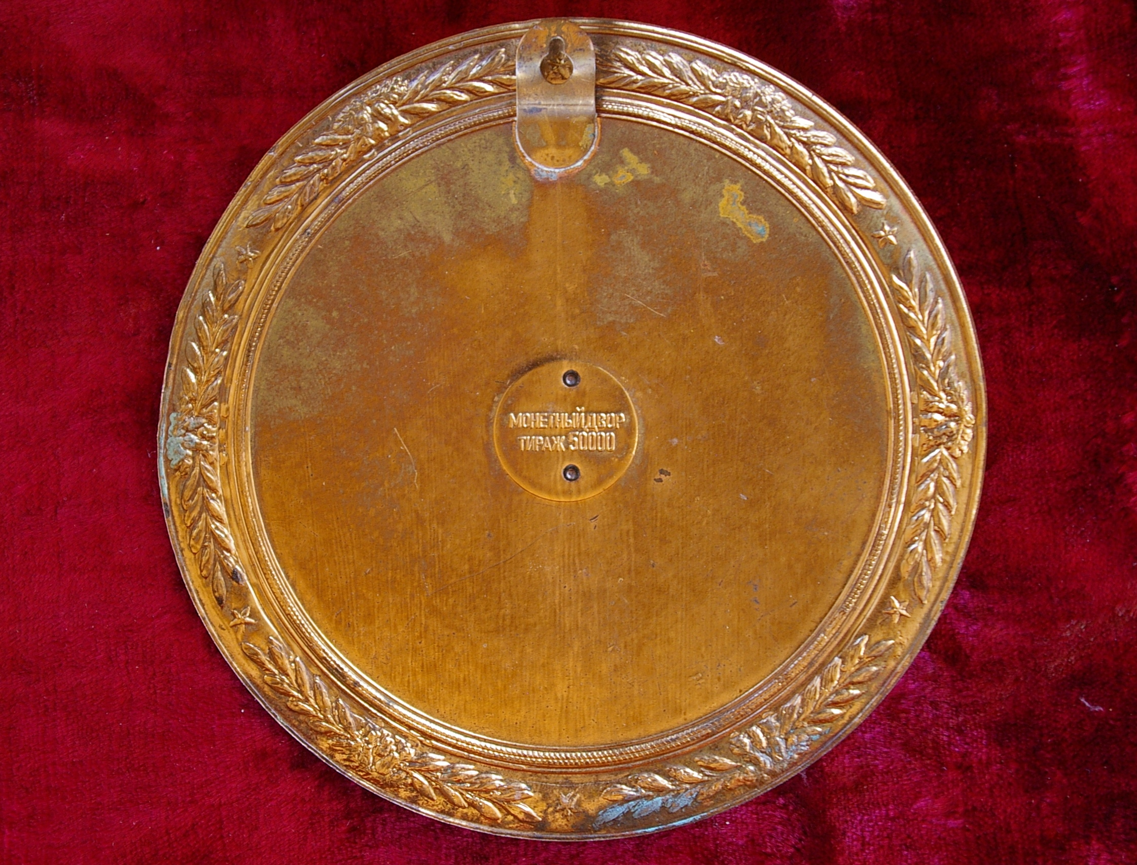 Медаль Ленин, материал фарфор, ширина 12 см. - 1