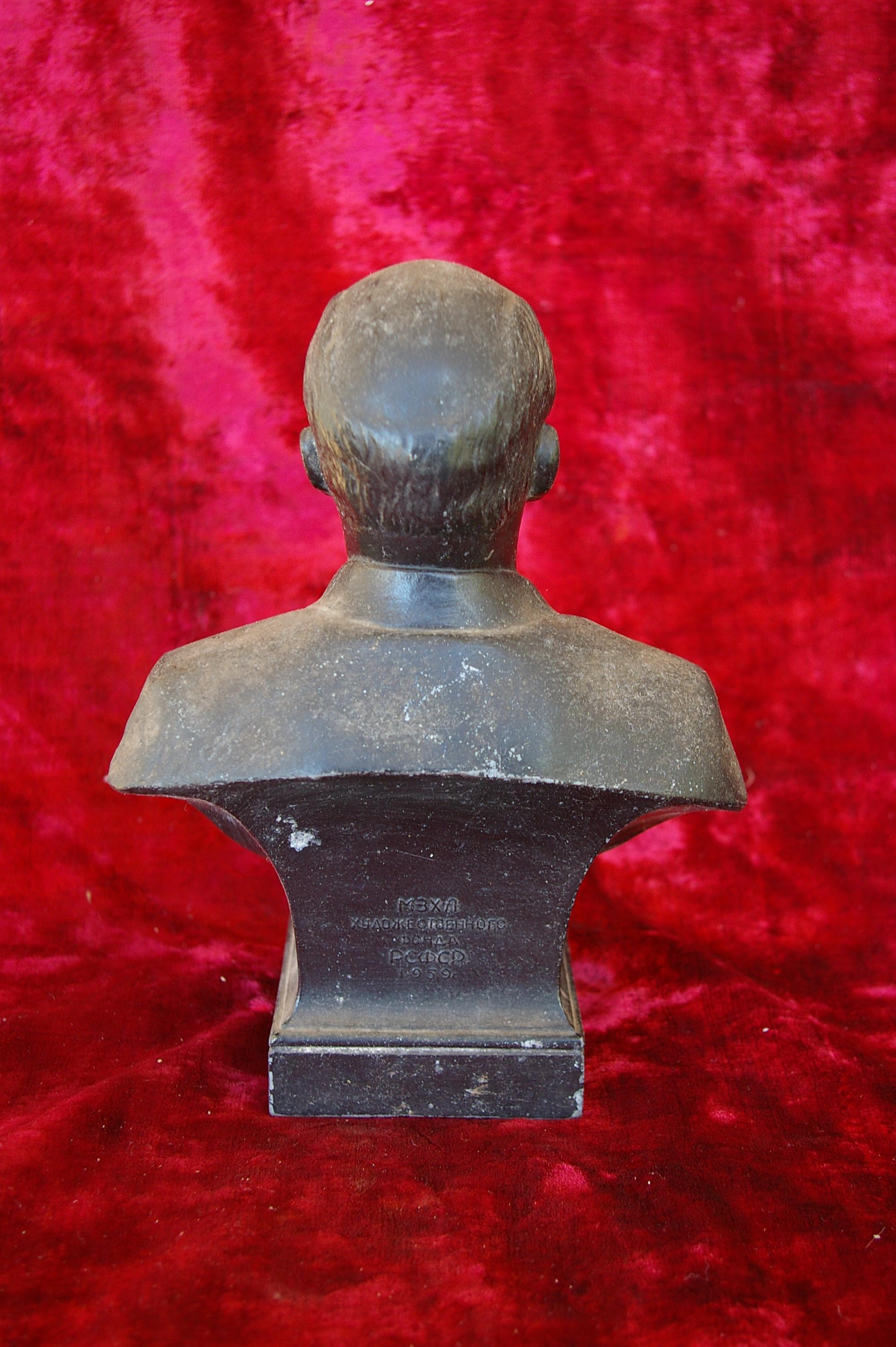 Ленин бюст, материал метал, высота 24 см., ширина 7 см., длина 7 см.  - 2