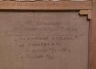 На большой стройке 110-150 см., картон, масло 1980   - 2
