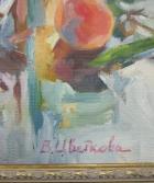 Ромашки и персики 104-70 см., холст, масло 1988 год  - 1