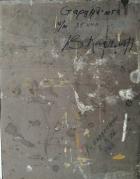 Старина юга 35-40 см., картон, масло 1978 год - 1