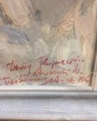 Гурзуф 48-33 см., картон, масло 1963 год - 1