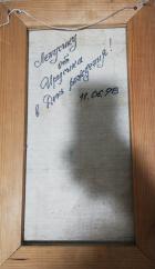 Модернизм 50-30 см., холст, масло 1997 год  - 2