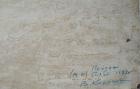 Пейзаж 30-50 см., картон, масло 1982 год - 1