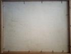 Лошади на пастбище 39-28 см., картон, масло 1987 - 2
