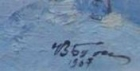 Кормушка в зимнем лесу 45-68 см., холст, масло 1967  - 1
