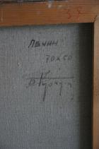Ленин 70-50 см., холст, масло  1975 год  - 3