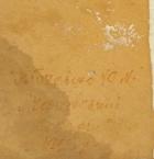 Каневский берег 22-35 см., картон, масло 1969 год - 1