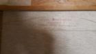 Шхуна застигнутая непогодой 62,5-48,5 см., холст, масло 2000  - 2