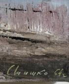 На набережной 50-70 см., холст, масло 1964  - 2