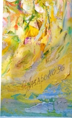 Ваза с цветами 50-50 см., картон, масло 1996 год  - 1