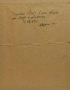 Натюрморт с розами 50-35 см., картон, масло 1993 год - 2