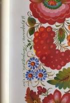 Цветы 51-43 см., картон, масло  2017 год - 2