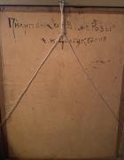 Натюрморт Розы 57-45,4 см., картон, масло  - 1