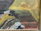 Богданович Н. Натюрморт Подсолнухи 25-31 см.,картон, масло 1990 год  - 1