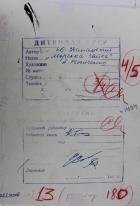 Рисунок к повести ЧАЙКА, Ю. Збанацкого 15-11 см., бумага, тушь 1959 год  - 1