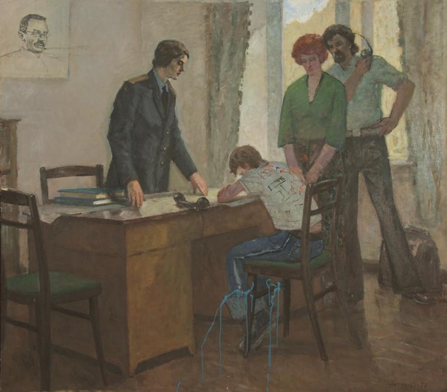 поддержания картины советских художников на мидиции Стрельна, Санкт-Петербургское