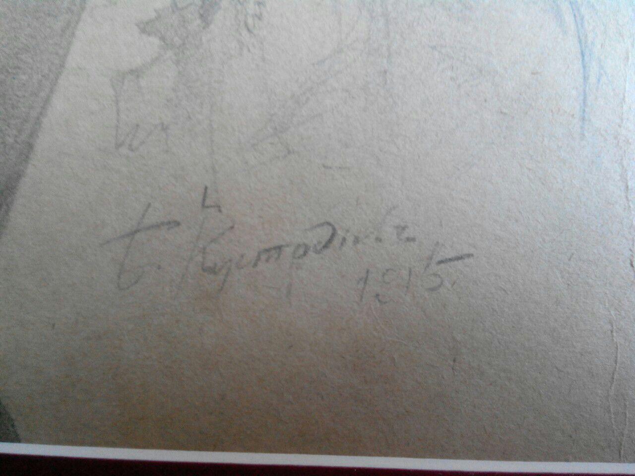 Натурщица 39-30 см., бумага, карандаш 1915 год - 2