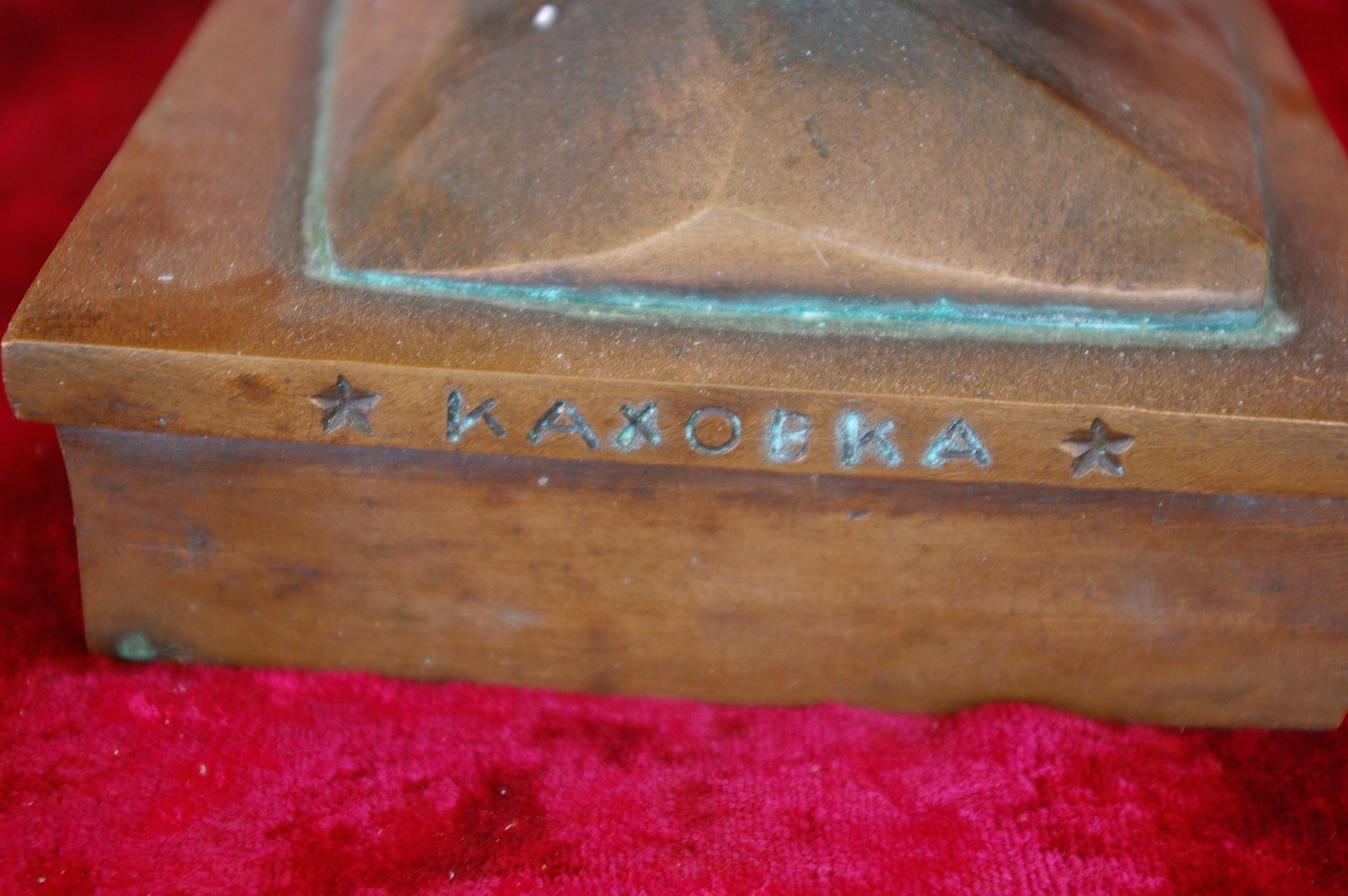 Скульптура Тачанка, материал бронза, высота 14 см., ширина 24 см., длина 11 см. - 2