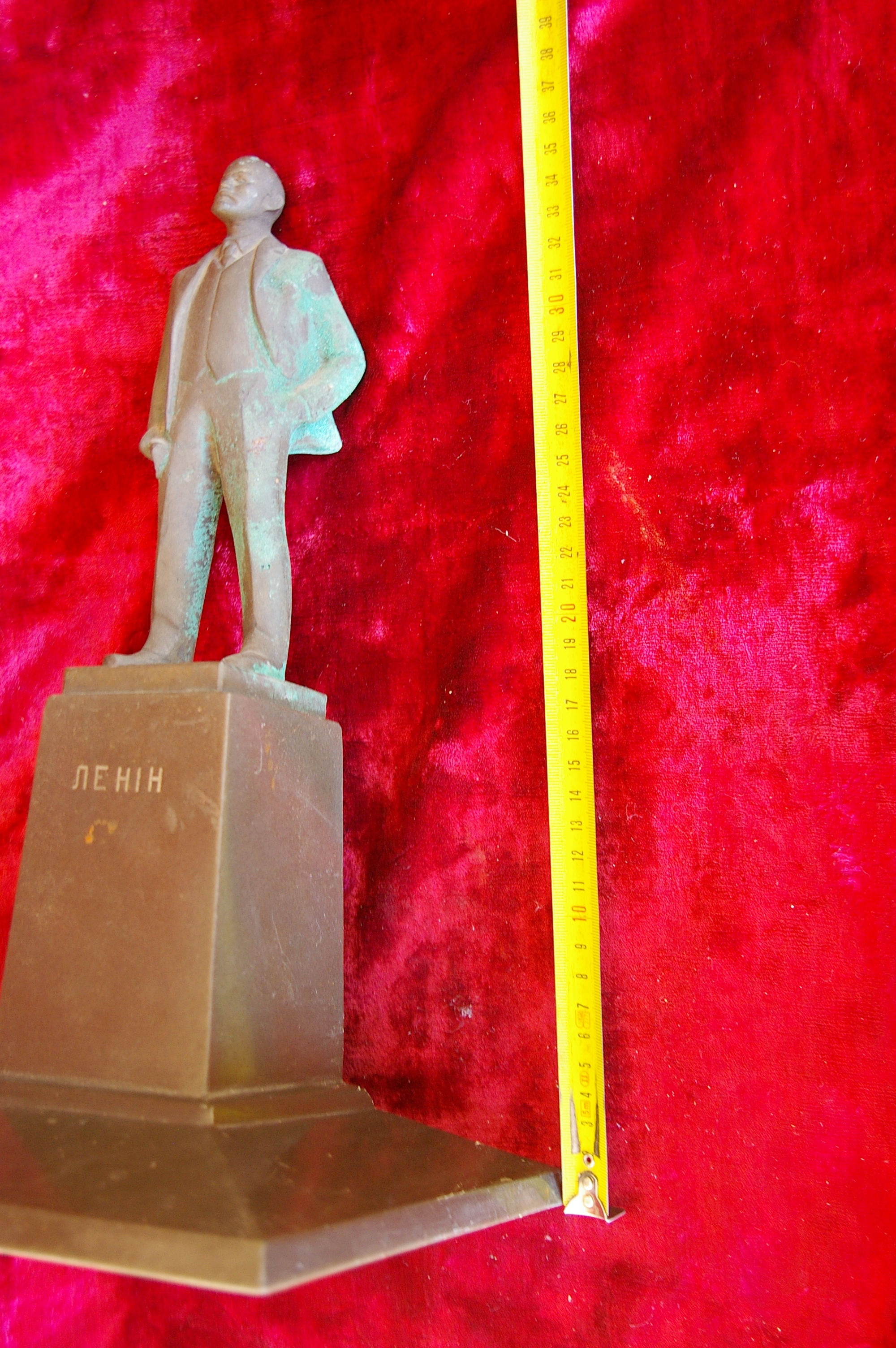 Скульптура Ленин на постаменте, материал бронза, высота 35 см., ширина 20 см., длина 20 см. - 9