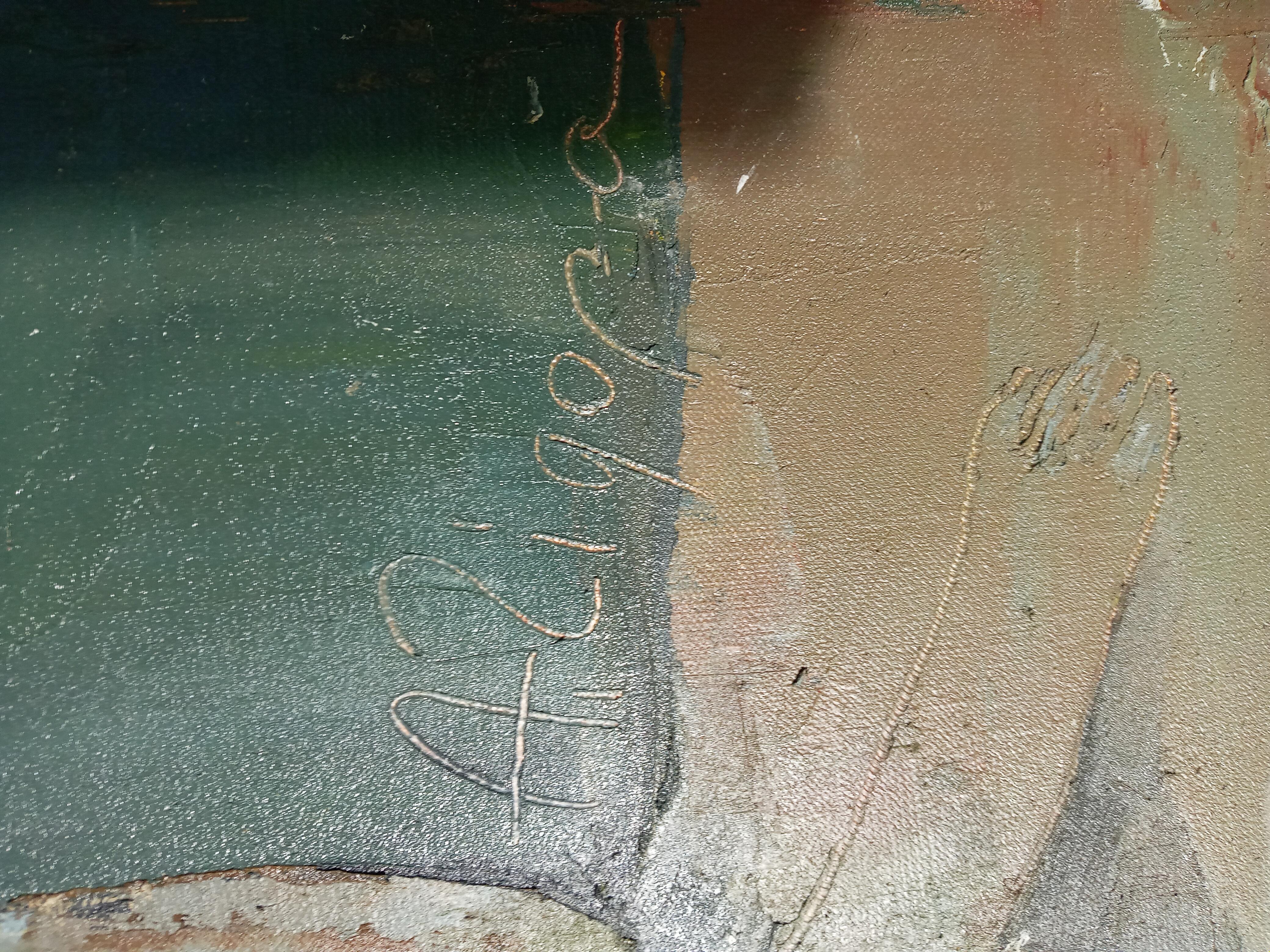 Полуденная тишина 70-50 см., холст, масло 2005 год  - 1