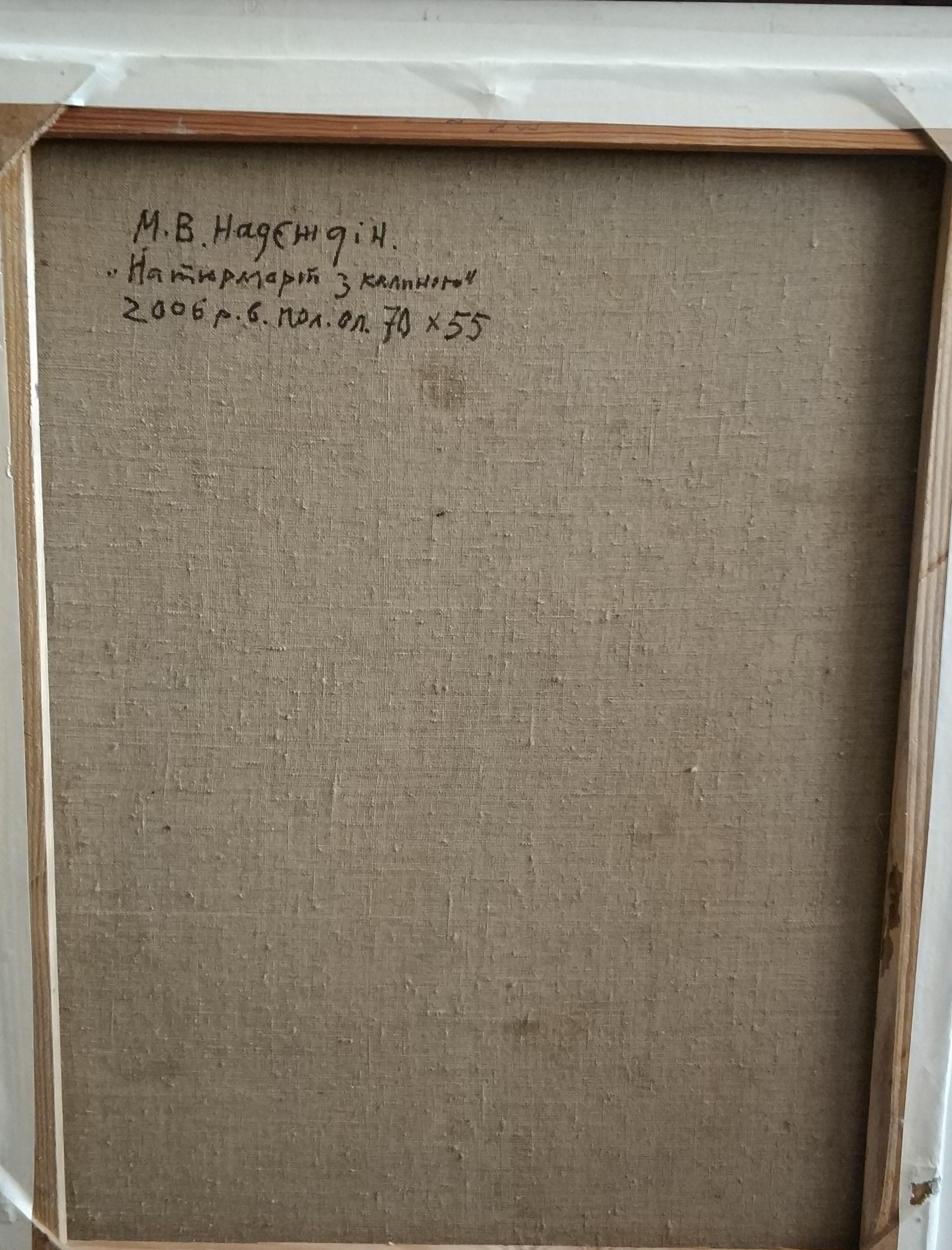 Натюрморт з калиною 70-55 см., холст, масло 2006 год  - 1