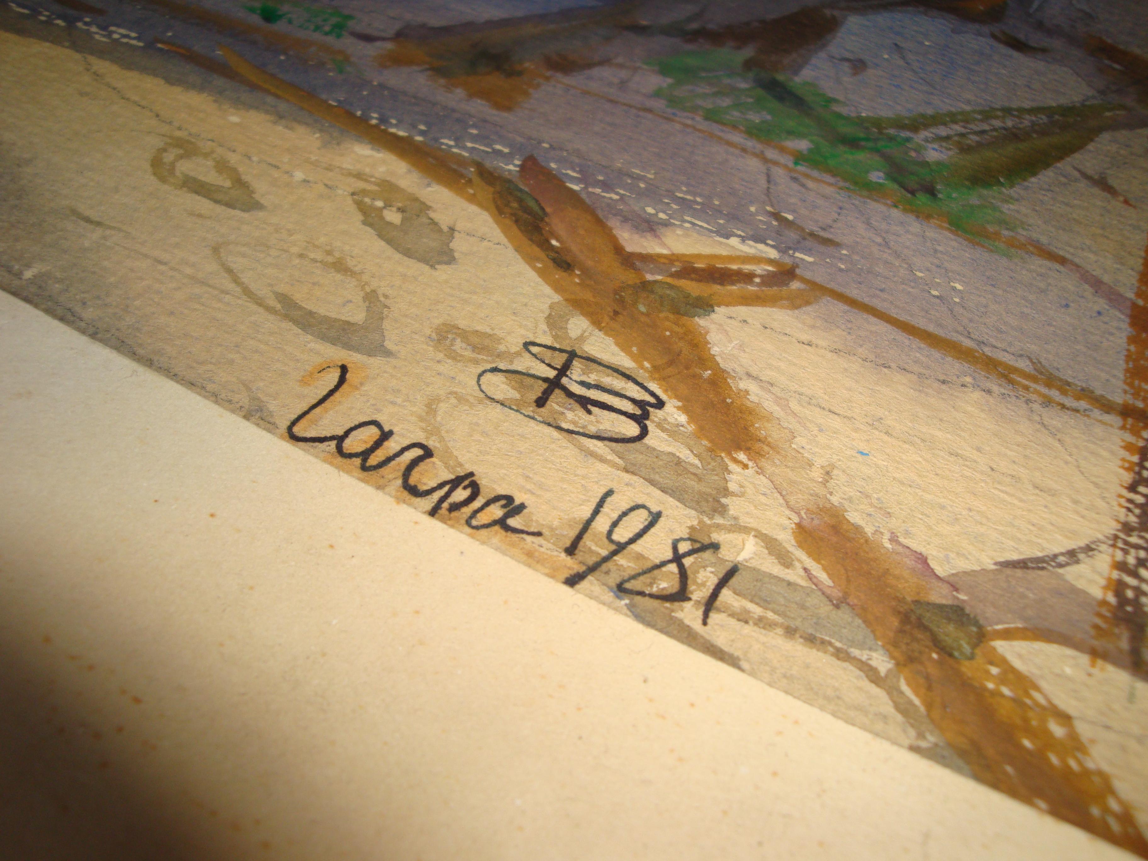 Гагра 51-36 см., бумага, кварель 1981 год  - 1
