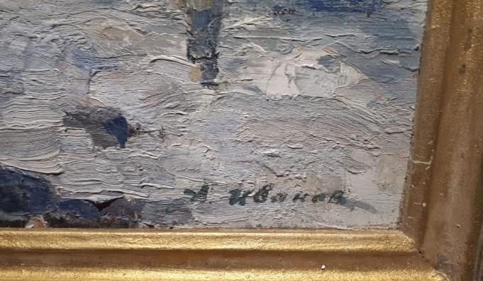БВК-Сройка 54-41 см., картон, масло - 1