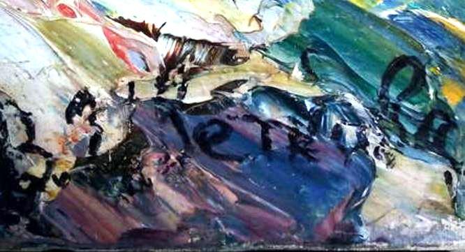Натюрморт с цветами 70-44 см., холст, масло, мастихин  - 1
