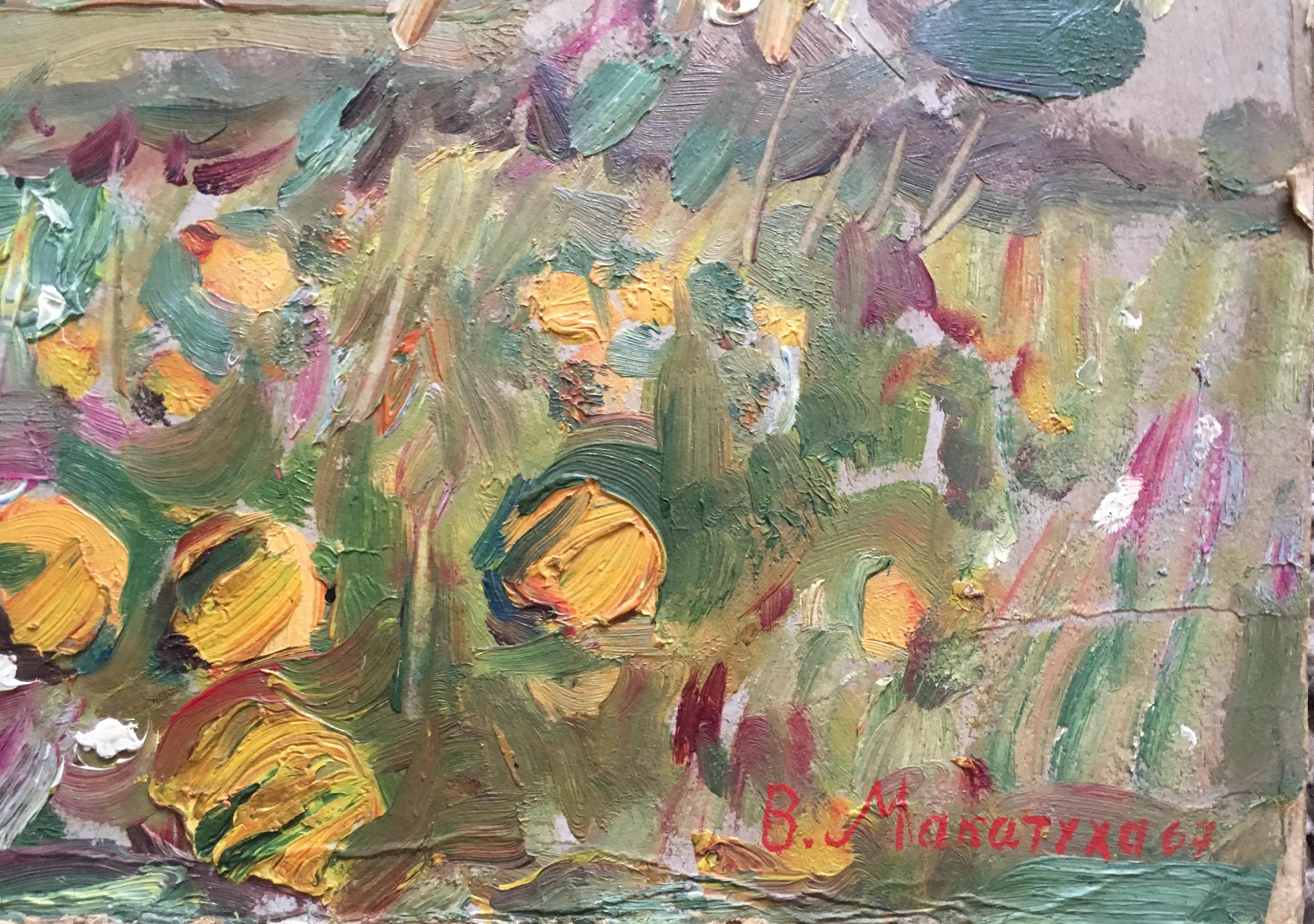 Все цветет  29-37 см. картон масло 1967г  - 1