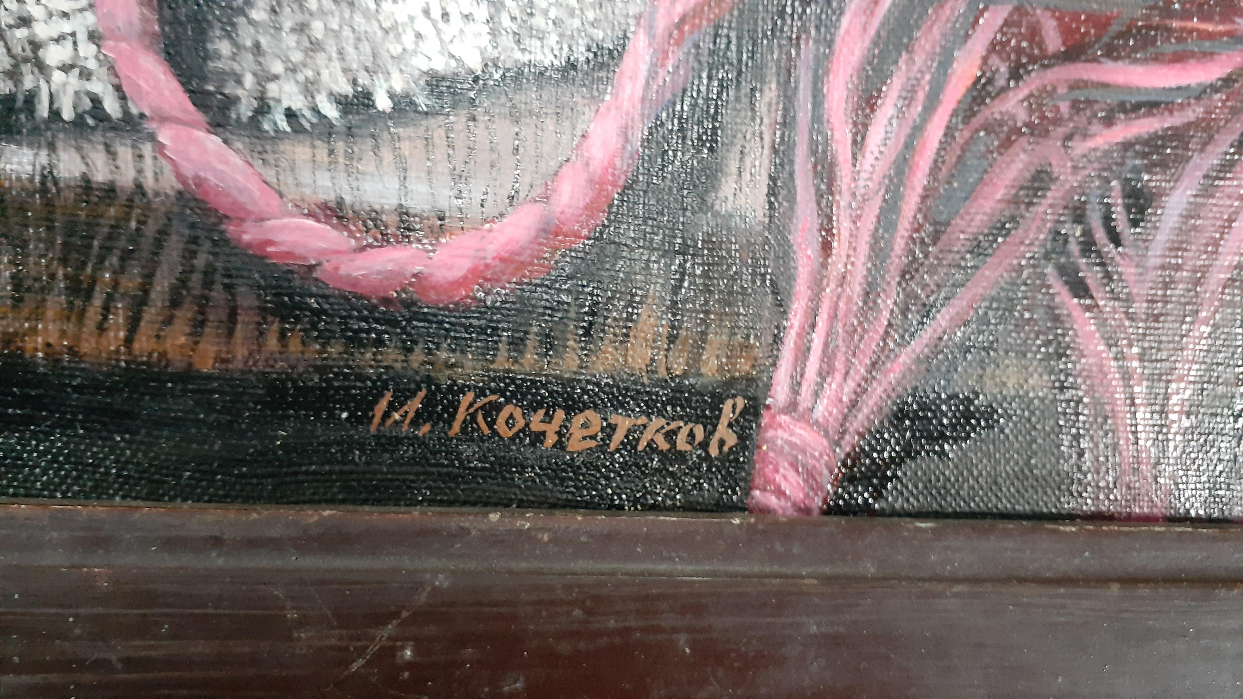 Натюрморт с салом, столичкой, рублем 40-60 см., холст, масло 1960-е 500 - 2