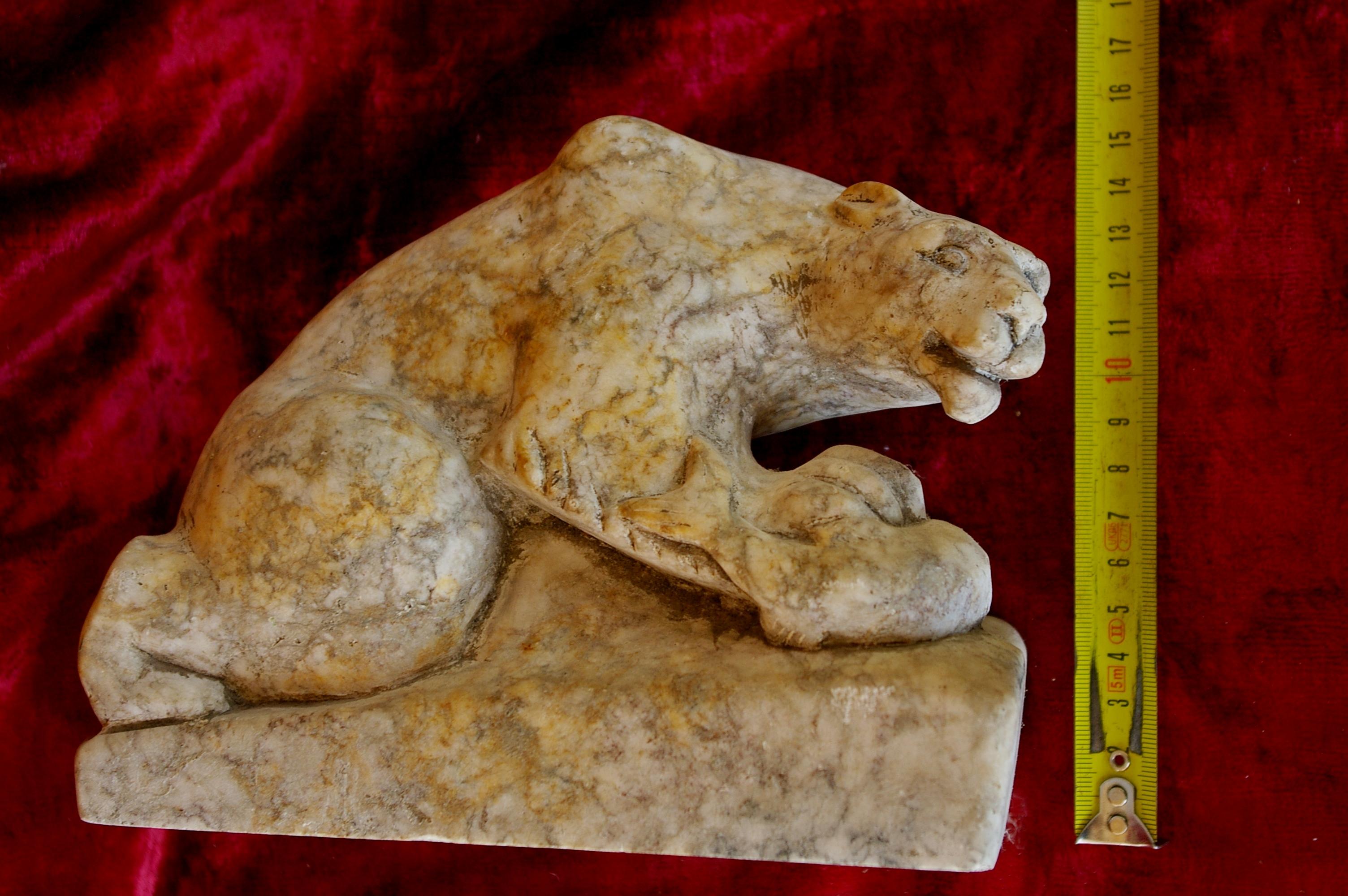 Скульптура Медведь, материал камень, высота 15 см., ширина 10 см., длина 20 см. - 5