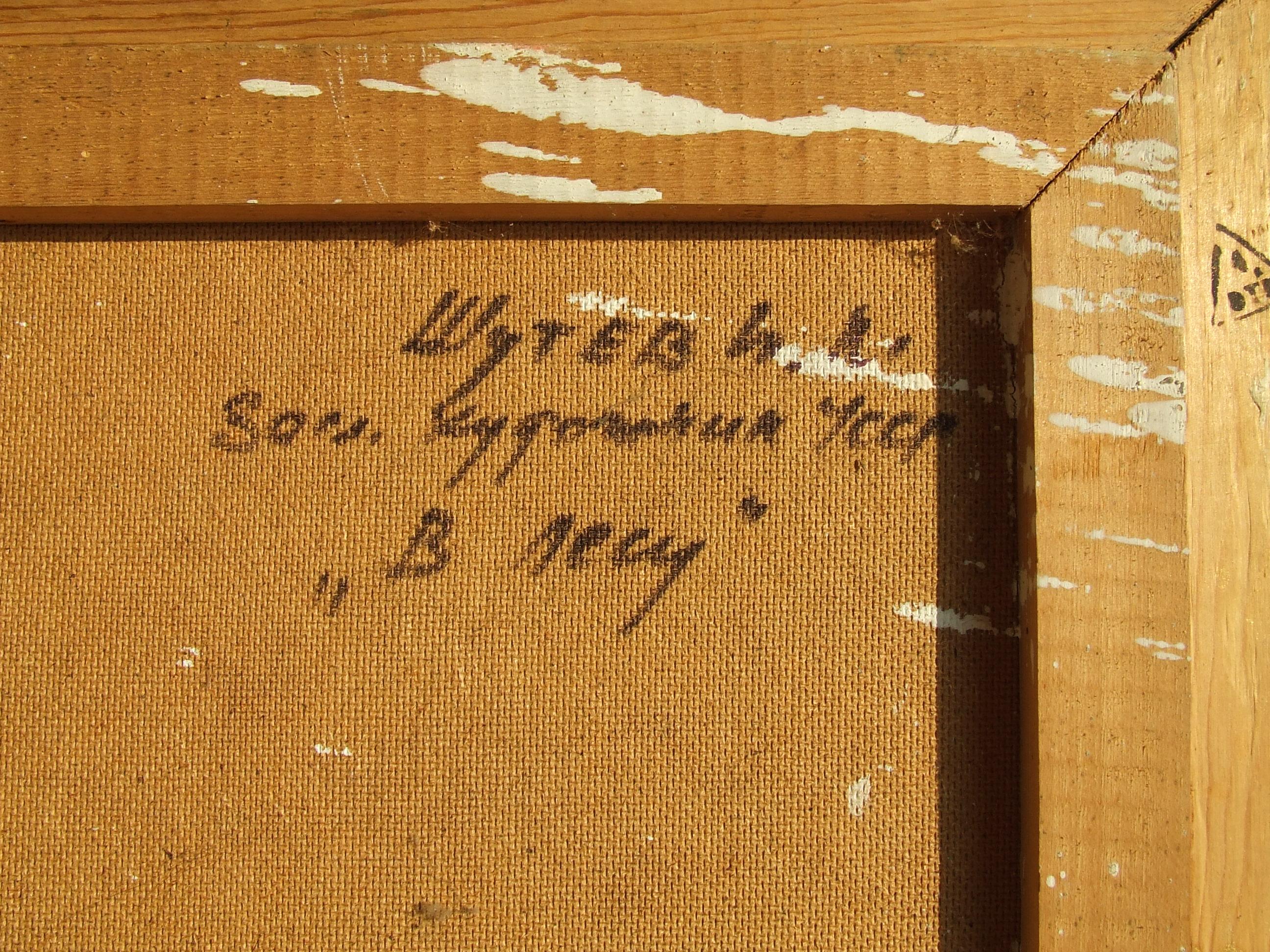 Пейзаж 55-45 см., картон, масло 1977 год  - 2