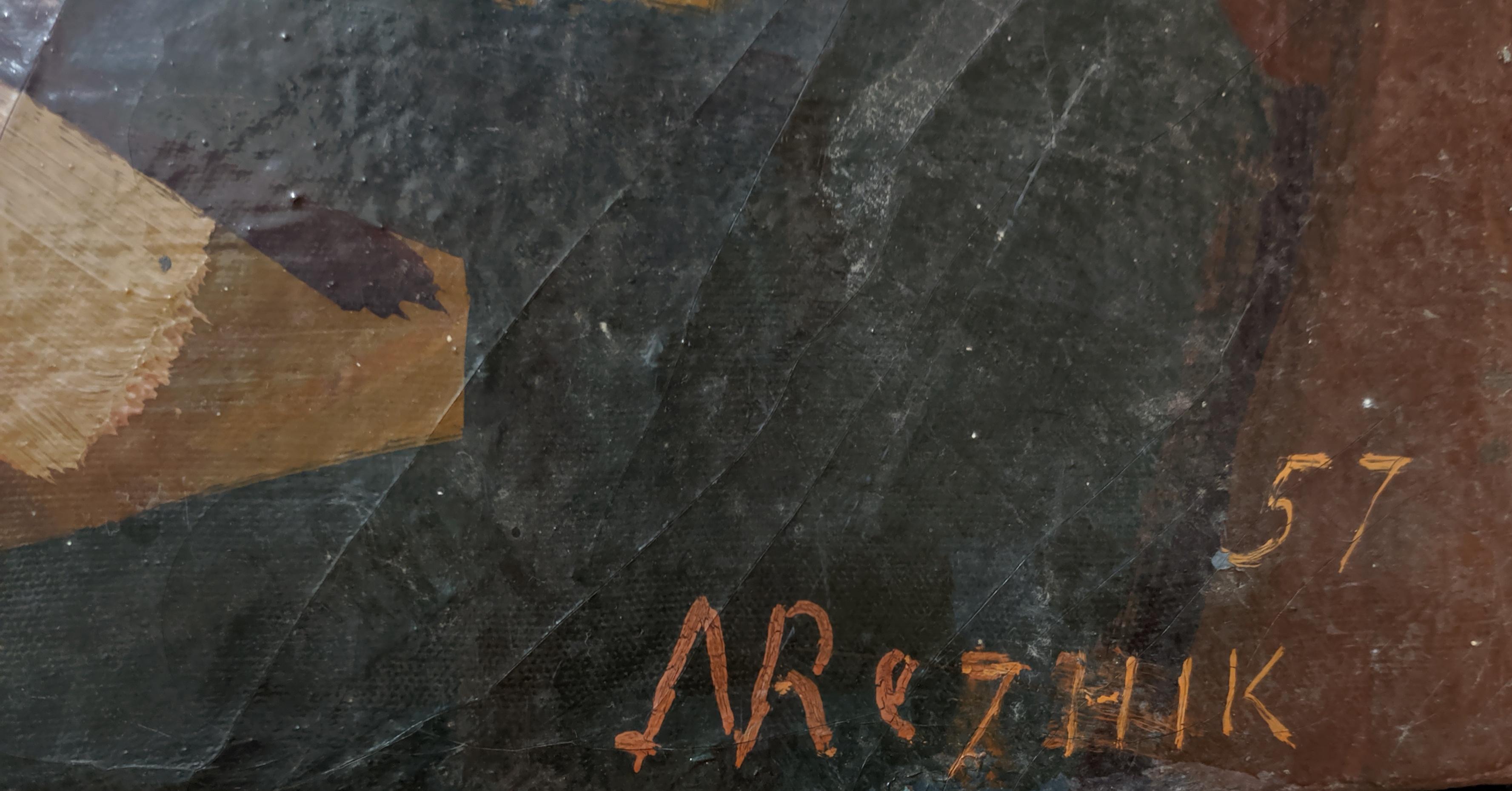 Портрет 75-100 см., холст, масло 1957 год  - 1