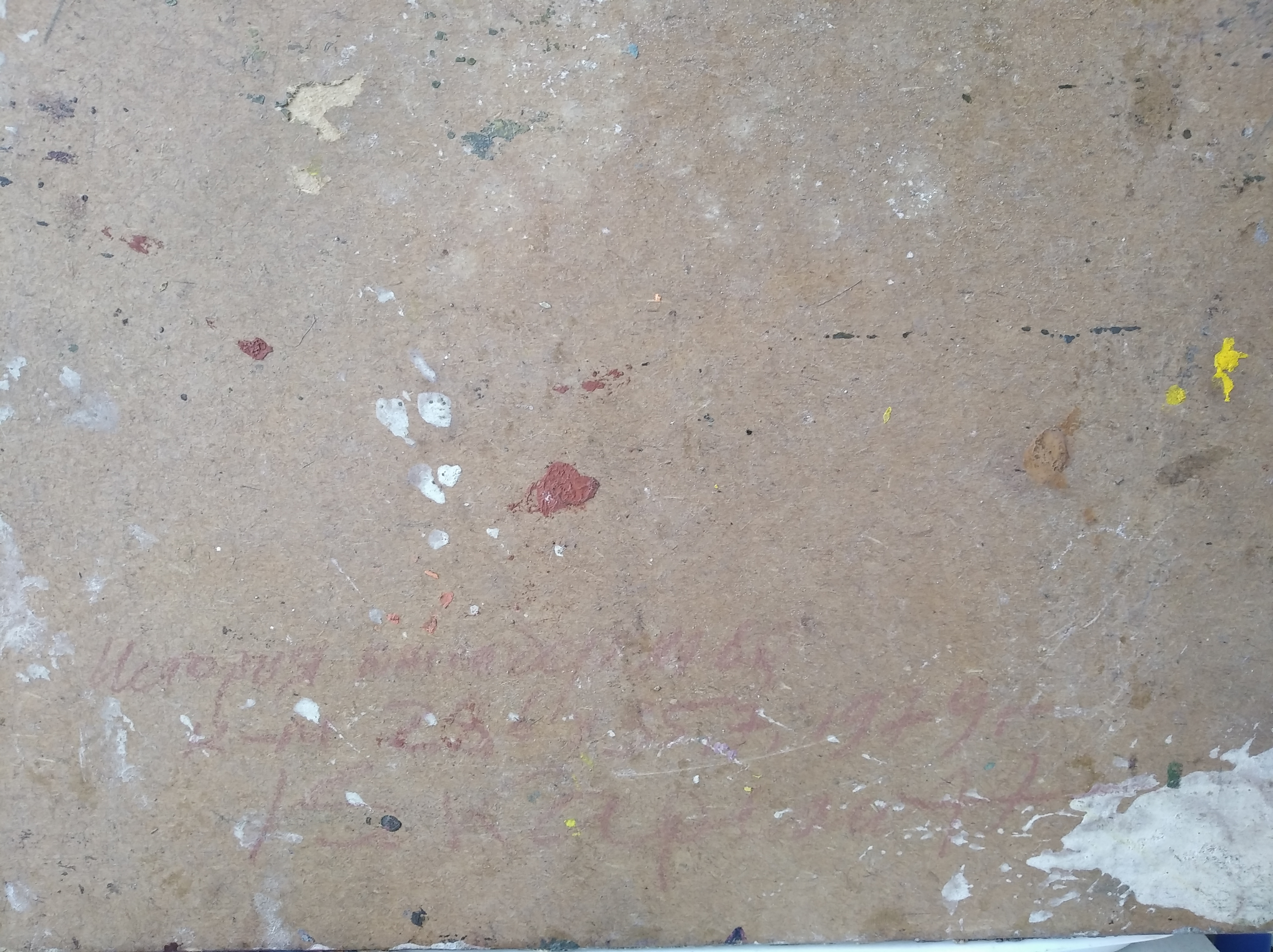 История южнобережья 42-35 см., картон, масло 1979 год - 1