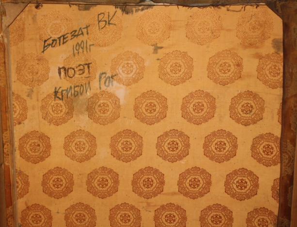 Поэт 90-90 см., холст, масло 1991 год - 1
