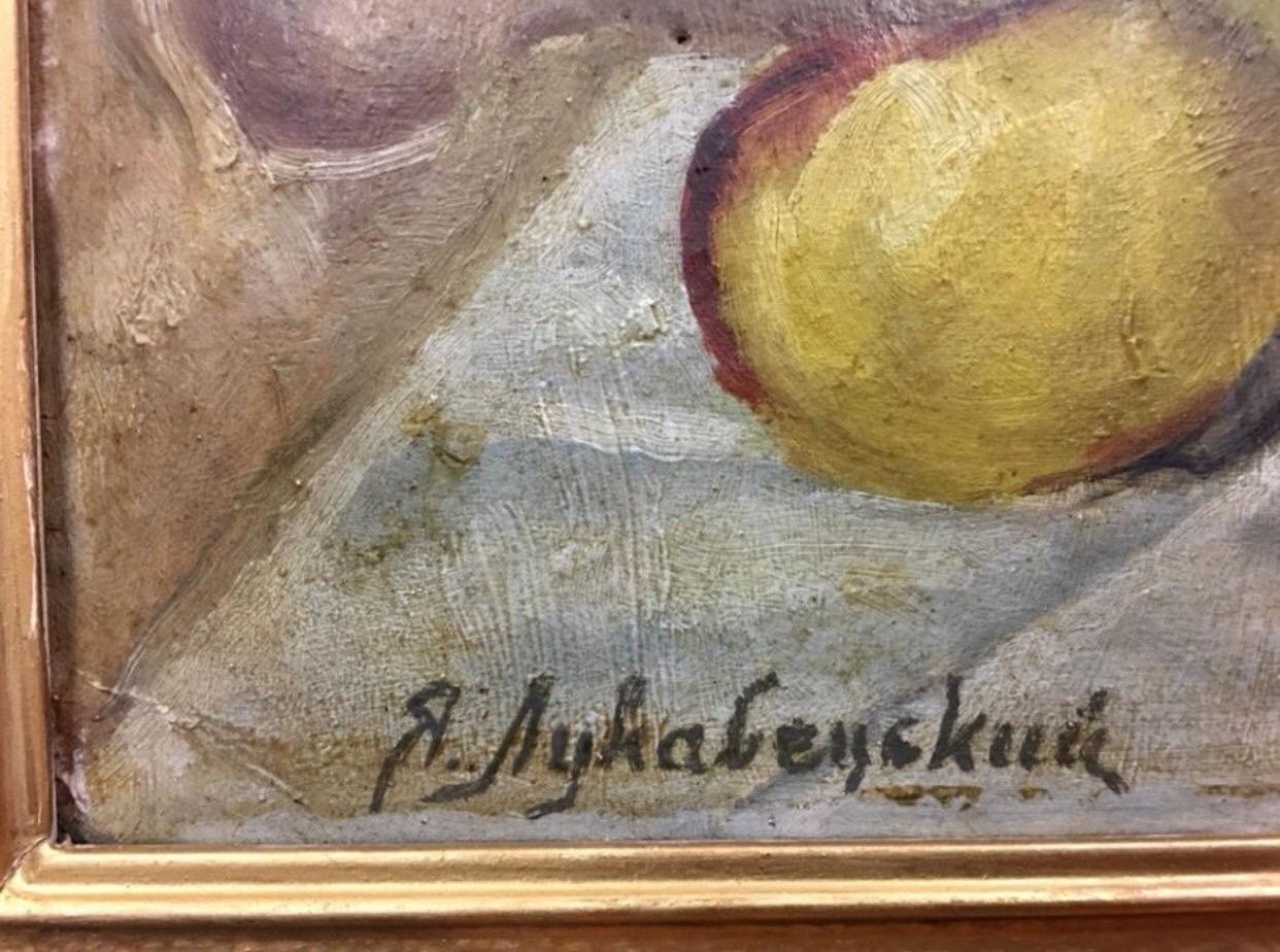 Натюрморт 53-35 см., фанера, масло 1930-1940 гг. - 3