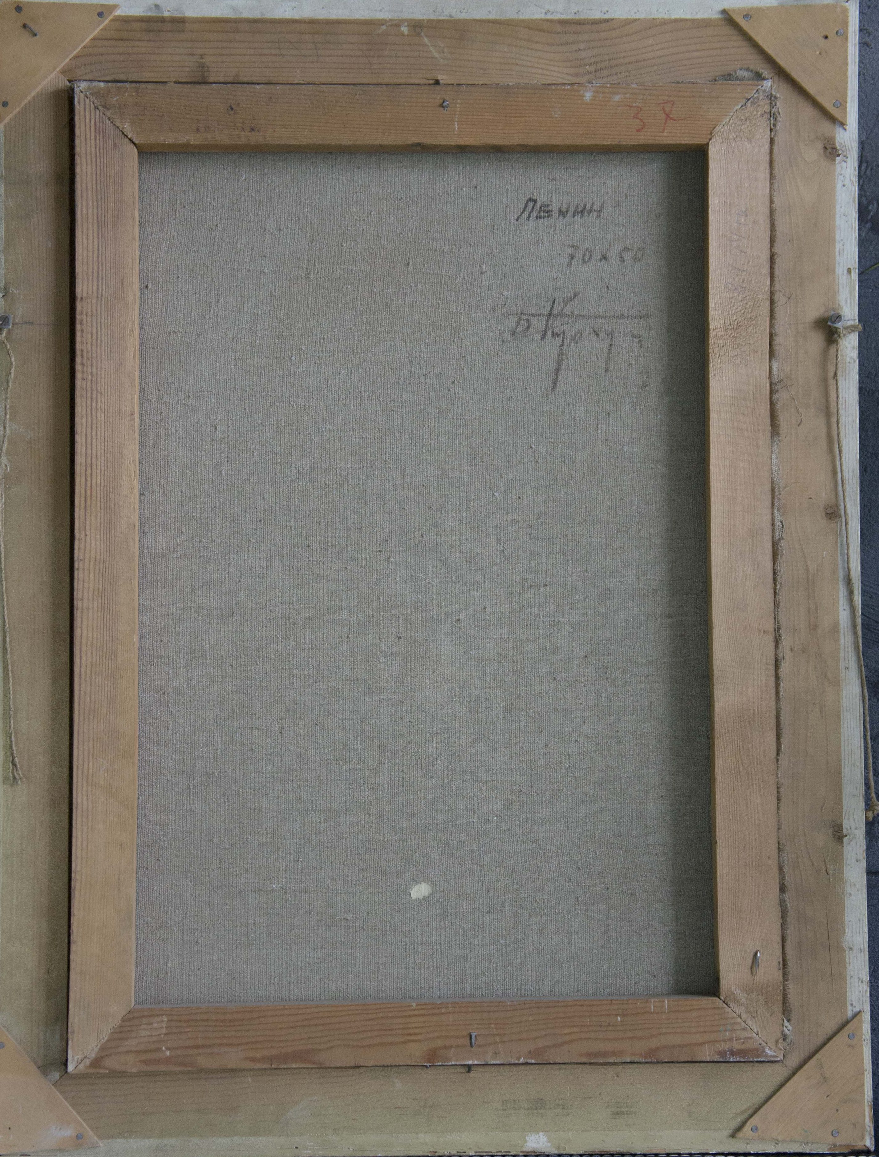 Ленин 70-50 см., холст, масло  1975 год  - 2