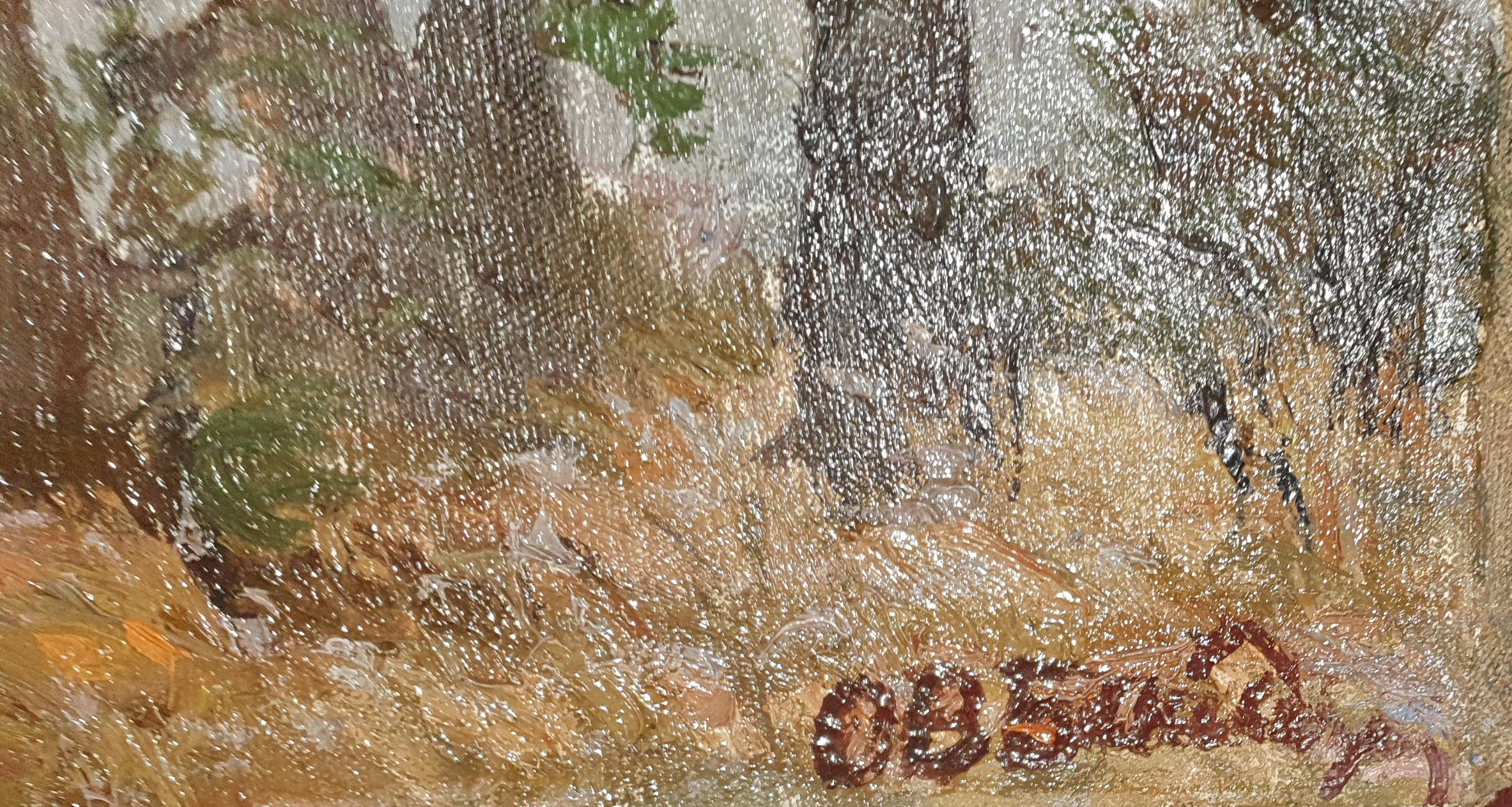 Озеро Дружби 44-80 см., холст, масло - 1