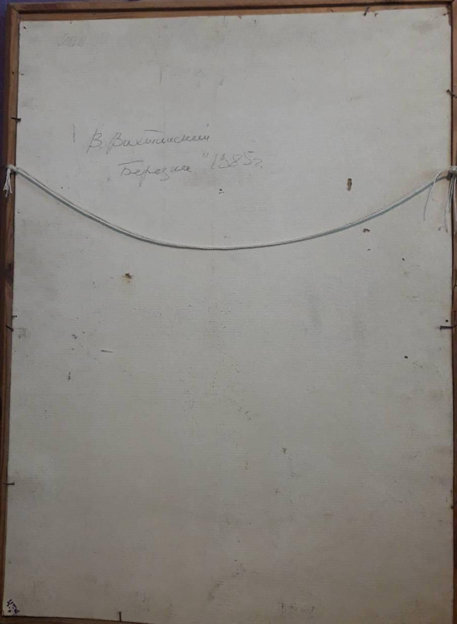 Березы 50-70 см., картон, масло 1985  - 3