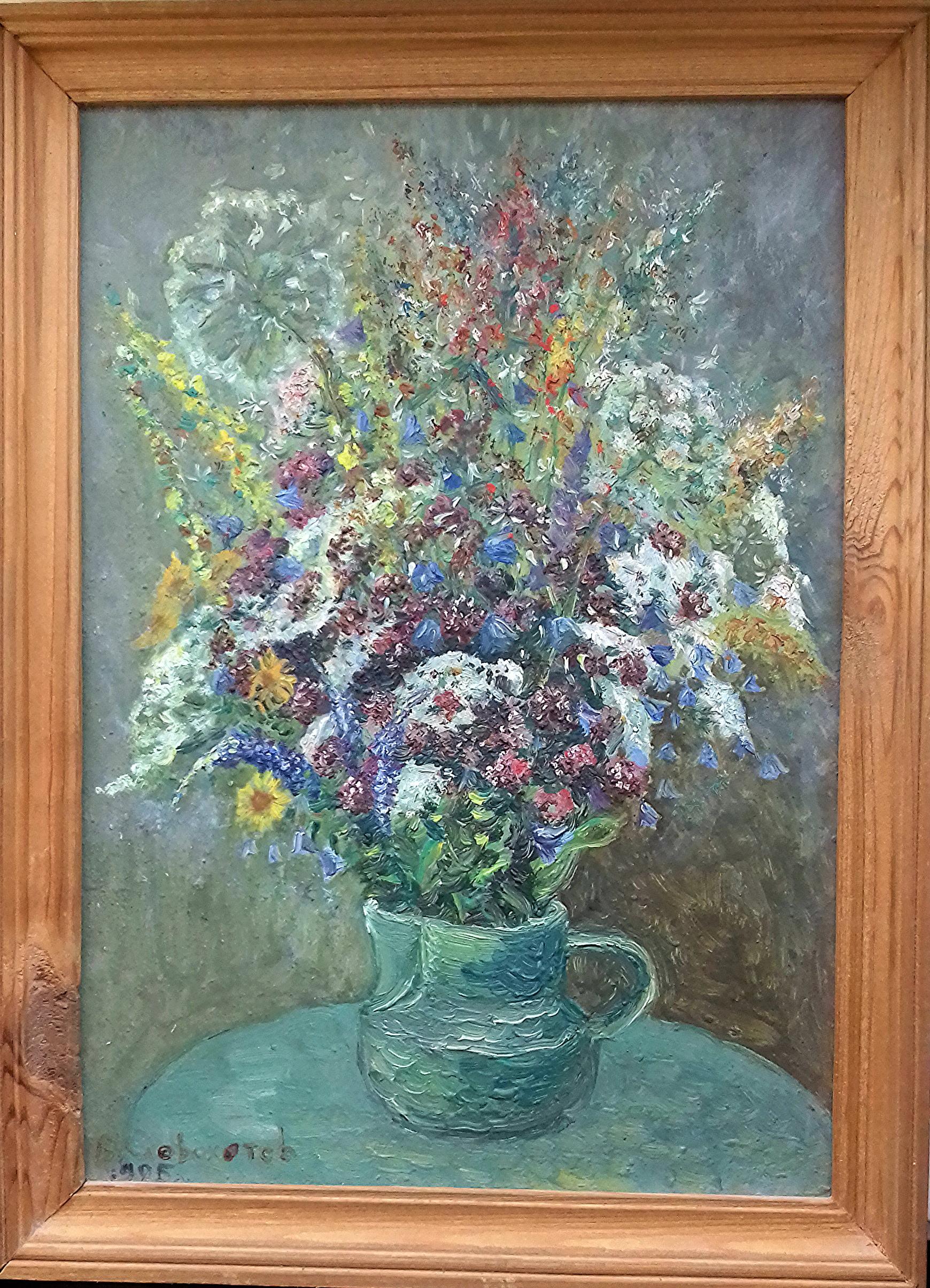 Лесные цветы Клавдиево 27,5-19,5 см., картон, масло 1996 год  - 1