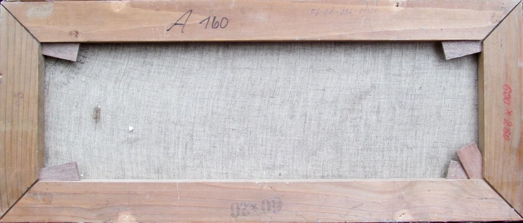 Тройка 60-28 см., холст, масло  - 2